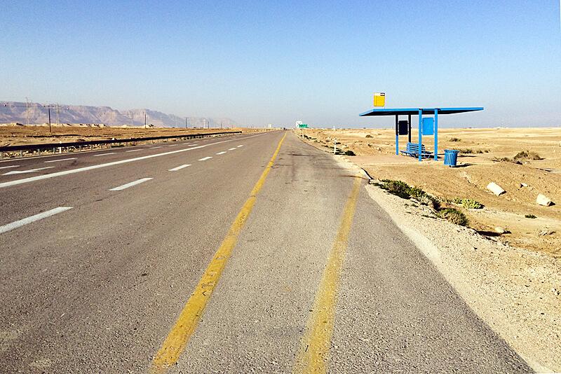 roadtrip-durch-israel